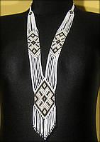 """Гердан """"Арійський"""", намисто з бісеру білого, чорного та золотистого кольорів"""