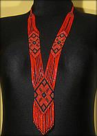 """Гердан """"Арійський"""", намисто з бісеру червоного (коралового), чорного та золотистого кольорів"""