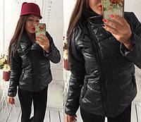 Куртка женская на синтепоне Ариелла черная , куртки женские