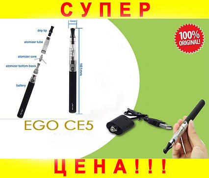 Электронная сигарета eGo CE5 650 mAh + Жидкость, фото 2