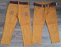 Яркие штаны,джинсы для мальчика 8-12 лет р.(желтый) пр.Турция