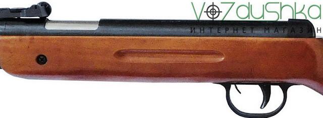 ложе пневматического ружья spa b3-3