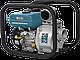 Мотопомпа KS 80 (1000 л/мин) Konner & Sohnen бензиновая для чистой воды, фото 4