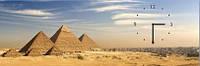 """Картина-часы (30х90 см) """"Пирамиды"""""""