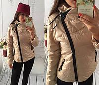 Куртка женская на синтепоне Ариелла капучино , одежда женская