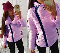 Куртка женская на синтепоне Ариелла розовая , одежда женская