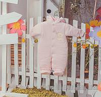 Детский утепленный комбинезон Друг Happy ToT 552 розовый 62