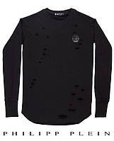 Свитшот philipp Plein (филипп плейн), мужская кофта с дырками, свитер, с дырками