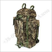 Туристический рюкзак 75 литров пиксель для туризма, армии, рыбалки нейлон