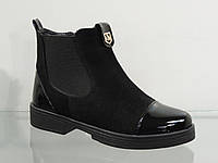 Стильные молодежные замшевые ботиночки 40