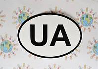 Наклейка на авто UA