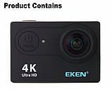 Экшн камера EKEN H9R V2.0 ULTRA HD 4K WI-FI + Пульт, фото 6