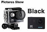 Экшн камера EKEN H9 ULTRA HD 4K WI-FI (Black), фото 4