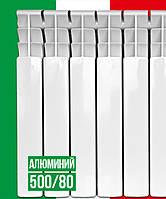 Радиатор алюминиевый Italclima 500/80/80 (10 секций)