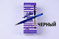Ручки шариковые TUKZAR TZ-501P,черный,1.0 mm,24 шт/упаковка, фото 1