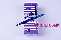 Ручки шариковые TUKZAR TZ-501P,фиолетовый,1.0 mm,24 шт/упаковка
