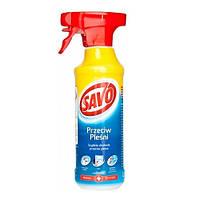 SAVO - супер-средство от плесени и грибка