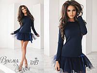 de177853a95 Тёмно-синее трикотажное платье + фатин. 3 цвета.