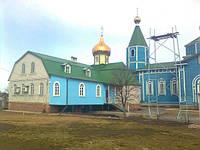 Утепление Донецк