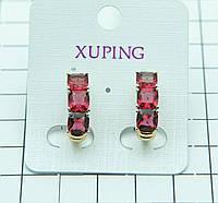 440. Серьги XP цветными с кристаллами. Серьги Xuping оптом.