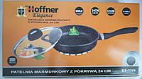 Сковорода с крышкой и мраморным покрытием Hoffner