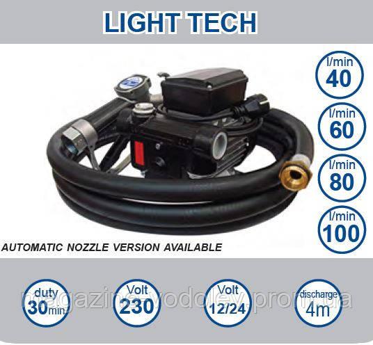 Комплект для насоса   Light  TECH, 220В, 70 л/мин