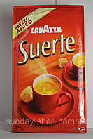 Кава мелена Lavazza Suerte 250 гр., Італія