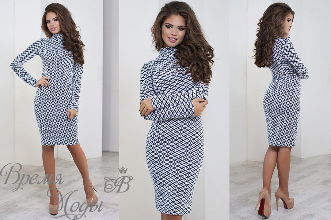 28667ac4e08a Облегающее белое платье из жаккарда. 2 цвета. Р-ры  44, 46., цена ...