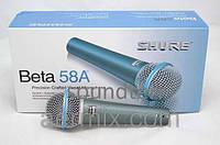Вокальный микрофон SHURE\UKC Beta 58A, проводной вокальный микрофон, динамический микрофон shure beta 58a