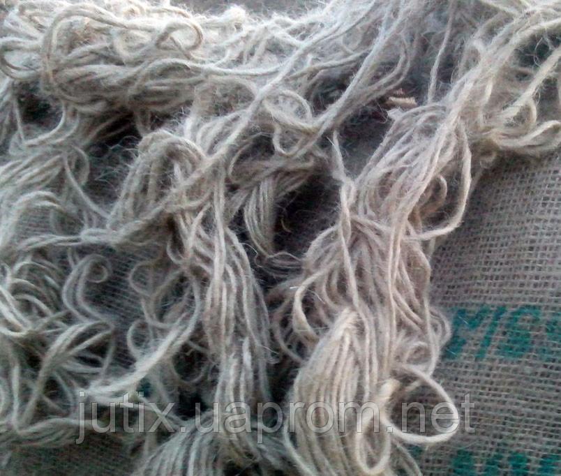 Текстильные отходы (шпагатно-веревочные отходы)