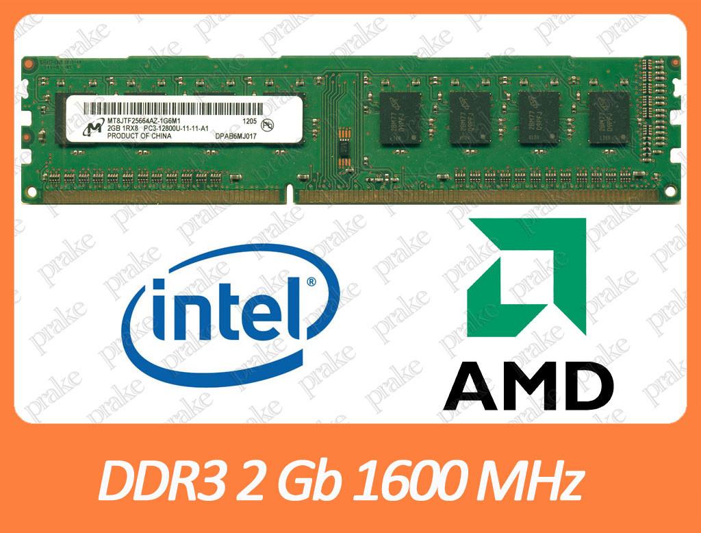 DDR3 2GB 1600 MHz (PC3-12800) разные производители