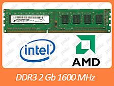 DDR3 2GB 1600 MHz (PC3-12800) різні виробники