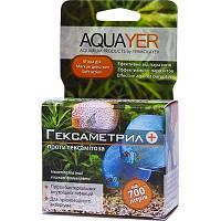 AQUAYER Гексаметрил средство против гексамитоза