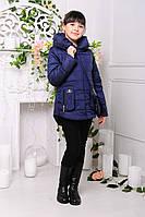 Куртка детская Демисезонная «Модница», джинс 122-146 рост