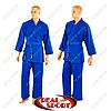 Кимоно для дзюдо синее Matsa МА-0015 (х-б, плотность 450г на м2)
