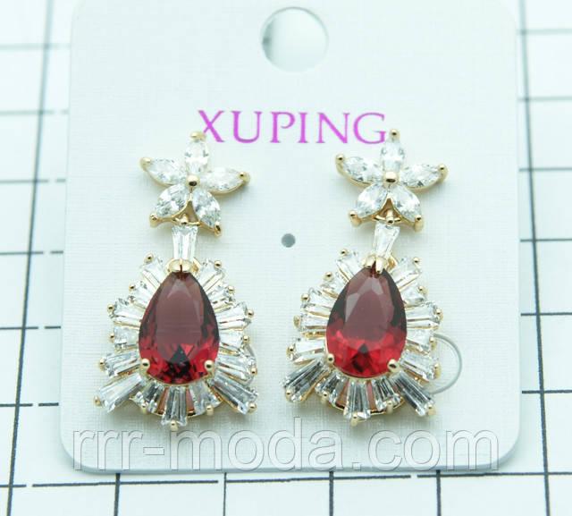 Xuping Jewelry позолота
