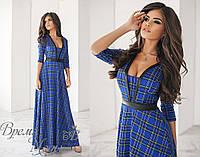 Длинное платье в клеточку, синее, 4 цвета.