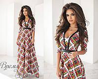 Длинное платье в клеточку, 4 цвета.