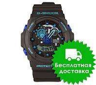 Спортивные часы CASIO G-Shock GA-300 Black Blue