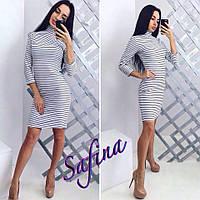 Платье-гольфик в полоску с молнией по спинке в двух цветах