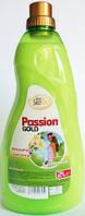Ополаскиватель для белья Passion Gold Tropical 2л концентрат