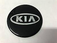 Kia Sorento 2004-2010 гг. Наклейка Kia (d 75мм)