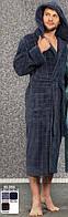 Мужской халат Nusa NS-2855 серый XXL