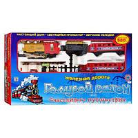 Железная дорога 580 см,в прайсе полный ассортимент игрушки