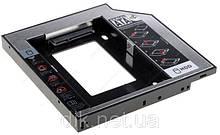 Адаптер подключения HDD 2.5 в отсек привода ноутбука 9.5 мм