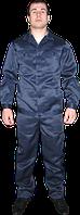 Костюм Саржа (куртка+полукомбинезон)