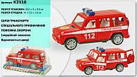 """Машина """"пожежна охорона"""" k2116, инерционная, под слюдой: 20,5х9х9,5 см"""