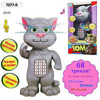 Муз.кот-том 7077-r (24шт/2) батар.,повторяет речь,сказки, песни, скороговорки,в кор.32.5*17.5*29.5см