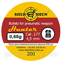 "Пули пневматические Шершень ""Hunter"" 0,68g (200шт.)"