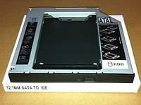 Адаптер подключения HDD 2.5 в отсек привода ноутбука IDE-SATA 12.7мм